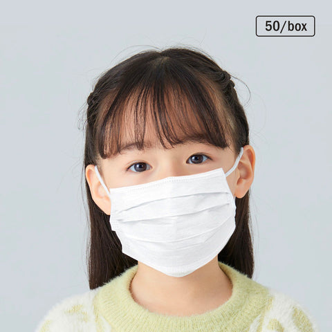 Japanese Brand Bitoway Bacteria Proof Ear Loop Disposable Medical Face Mask Anti-dust for Children, 50/box, White