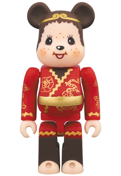 BE@RBRICK Songoku Monchichi 400% - Pict Clothing
