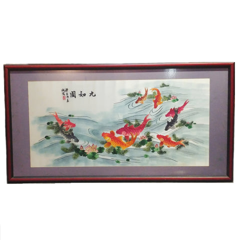 Framed Embroidery Art - Koi Fish - Redsagaseeds