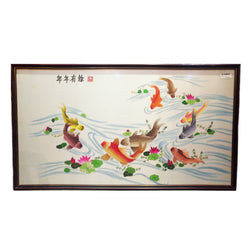 Fortune Koi Painting - Redsagaseeds