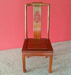Red Saga Seeds - Oriental Rosewood Dining Chair with High backrest
