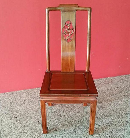 Red Saga Seeds - Oriental Rosewood Dining Chair with High backrest - Redsagaseeds