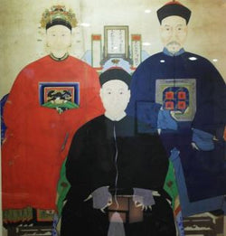 Chinese Qing Dynasty Portrait - Redsagaseeds