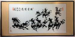 Handcrafted Silk Schroll 8 Galloping Horses