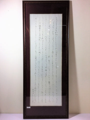 Japanese Large Calligraphy Scroll Frame
