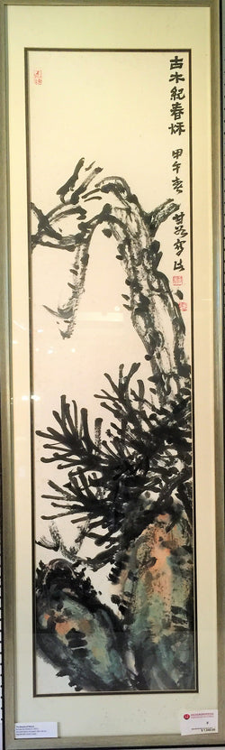 """Beautiful Nature"" Art Made by  Gan Gu  Ink Painting"