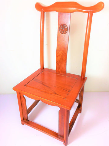 Rosewood Oriental Chair Small