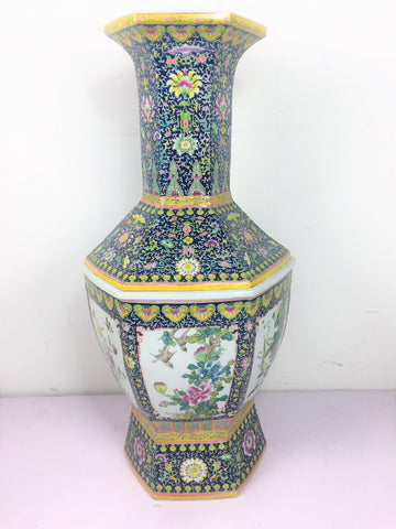 Asian Antique Porcelain Vase