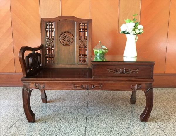 Teak Telephone Bench