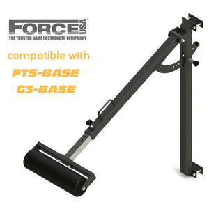 Force USA Fully Adjustable Stabilizer Bar