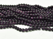 Purple Black Spherical Glass Pearls | The Design Cart