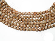 Brown Peach Spherical Glass Pearls | The Design Cart
