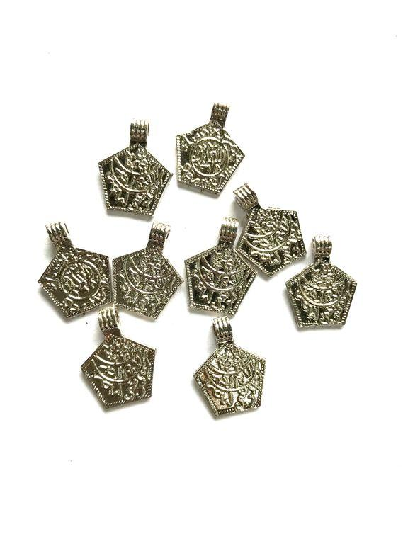 Silver Metal Charms (20x16 mm)