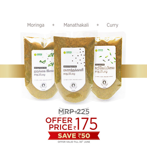 Combo packs - Manathakkali, Curry leaves & Moringa leaves powder - Zen Herbal