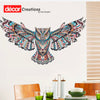 Cute Owl Vinyl Wall Sticker