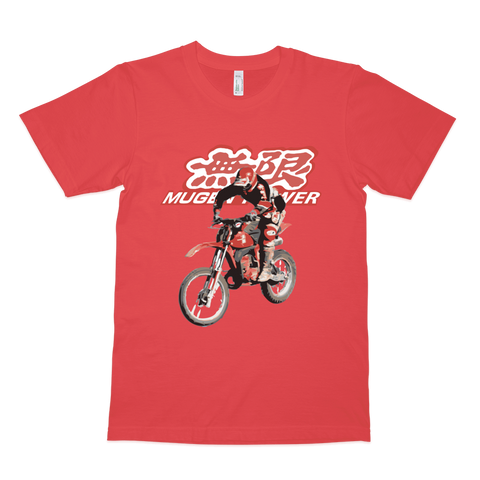 Honda Mugen Elsinore T Shirt | Vox Throttle