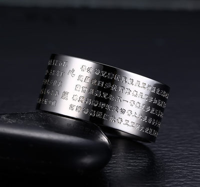 Buddha Scriptures Ring - The Heart Sutra Of Prajna Paramita