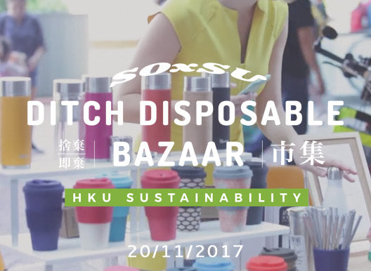 HKU Sustainability