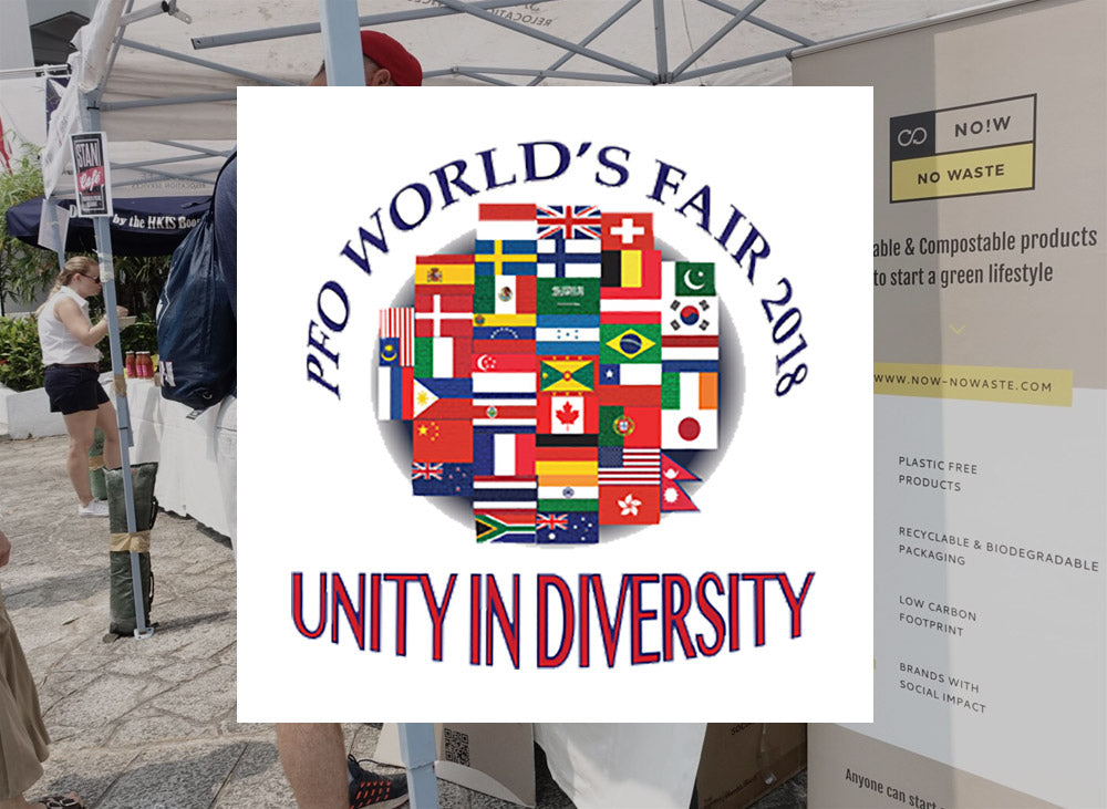 HKIS PFO World's Fair 2018