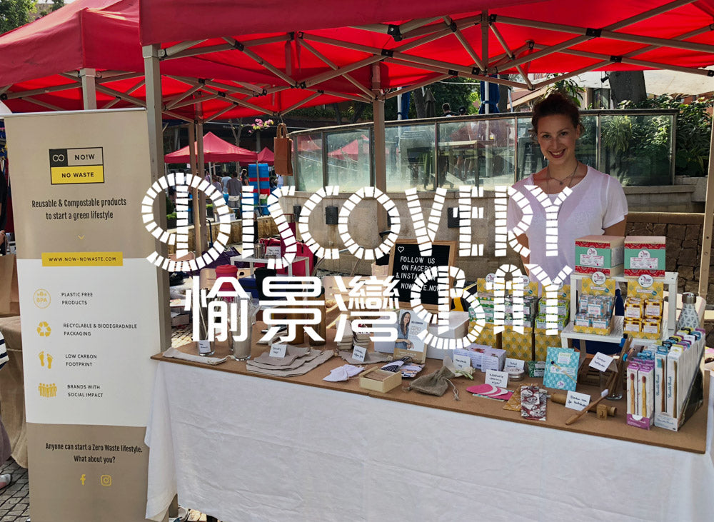 Discovery Bay Market - May 2018