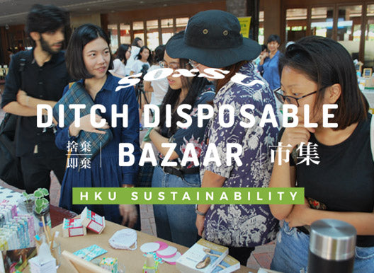 Ditch Disposable Bazaar, HKU