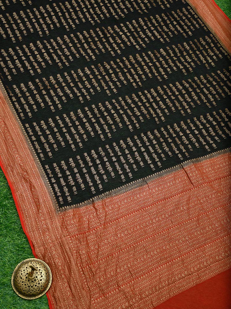 Black Khaddi Georgette Mantra Handloom Banarasi Saree - Sacred Weaves