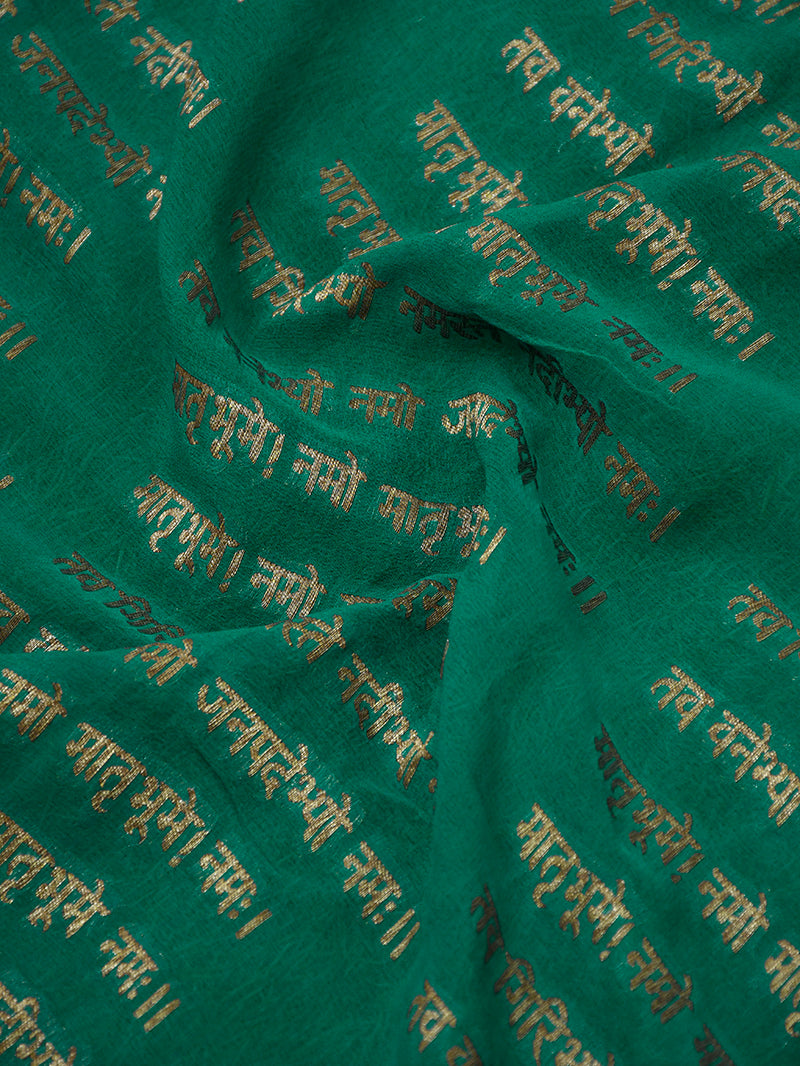 Teal Green Khaddi Georgette Mantra Handloom Banarasi Saree - Sacred Weaves