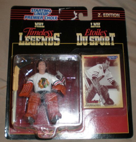 Glenn Hall Action Figure - 1997 Starting Lineup Hockey NHL Timeless Legends Series (English/French Packaging)
