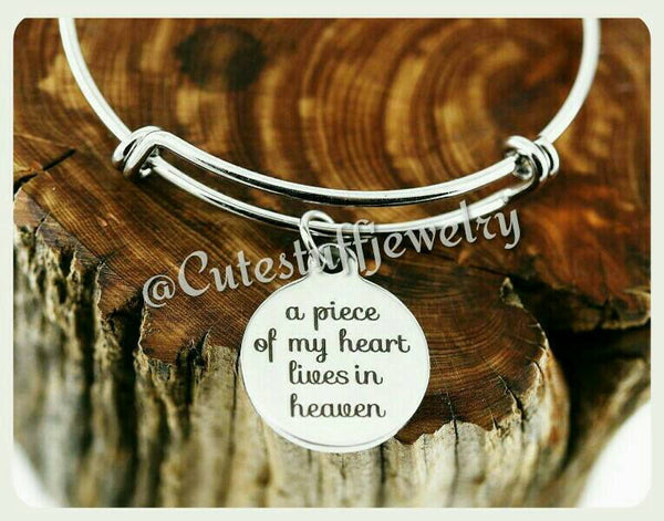 A Piece of My Heart Lives In Heaven Bracelet, A Piece of My Heart Is In Heaven Bangle, Handmade Memorial Jewelry, Family Loss, Rainbow Baby