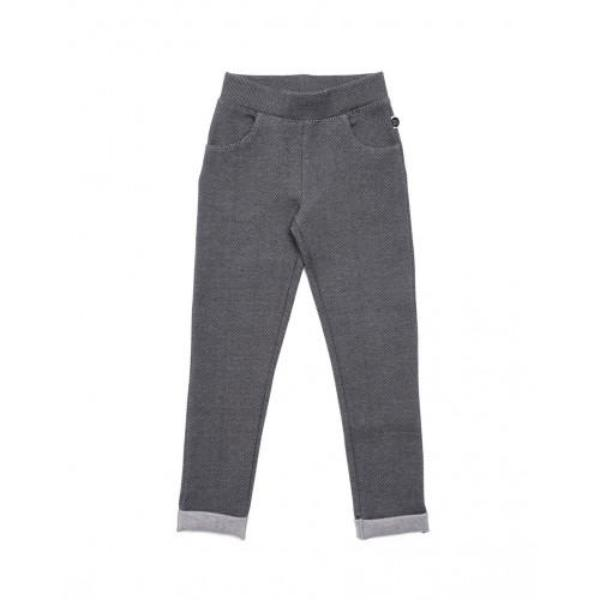 Double Knit Slim Fit Sweatpant