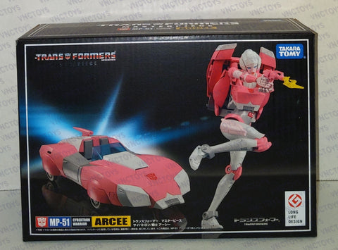 Masterpiece Transformers MP-51 Arcee