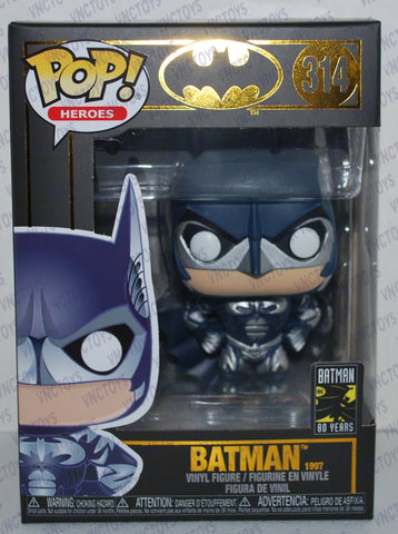 Batman Figuarts Figure