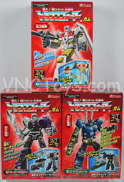 Kabaya Kits Wave 7 Transformers