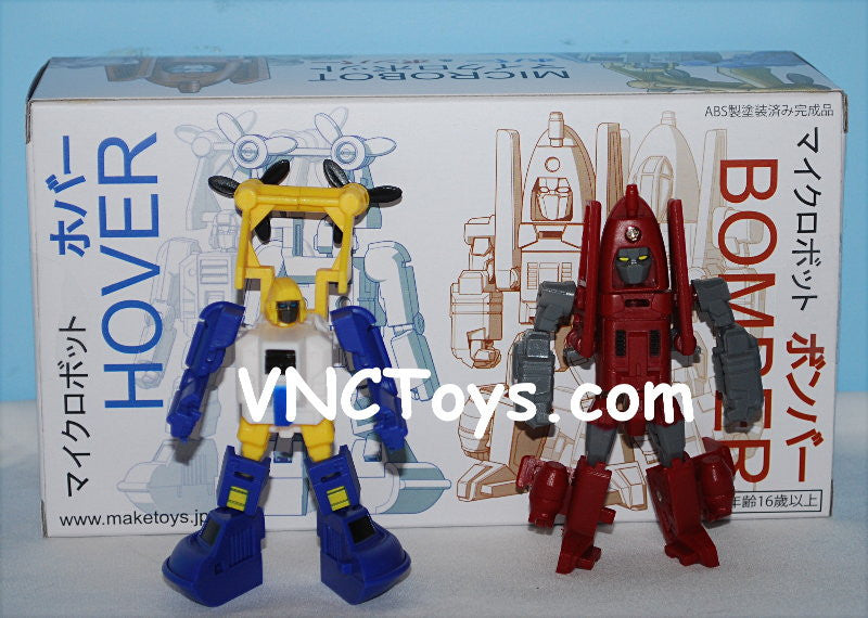 Make Toys Bomber Hoover Microbots Transformers