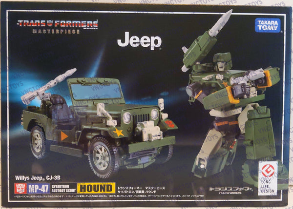 Masterpiece Transformers MP-47 Hound