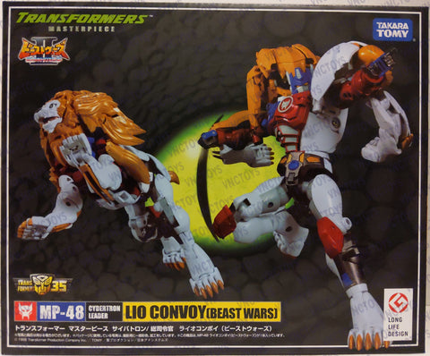 Masterpiece Transformers MP-48 Leo Convoy Beast Wars