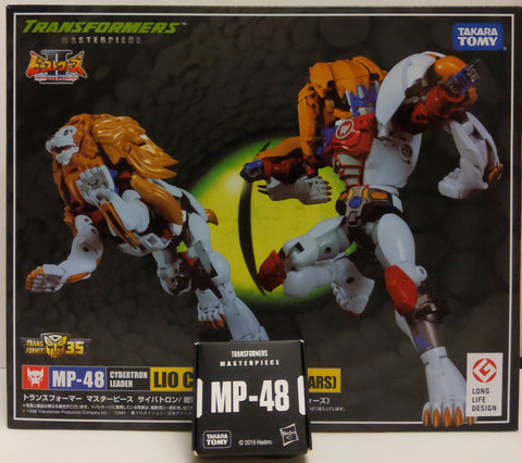 Masterpiece Transformers MP-48 Leo Convoy Beast Wars With Pin