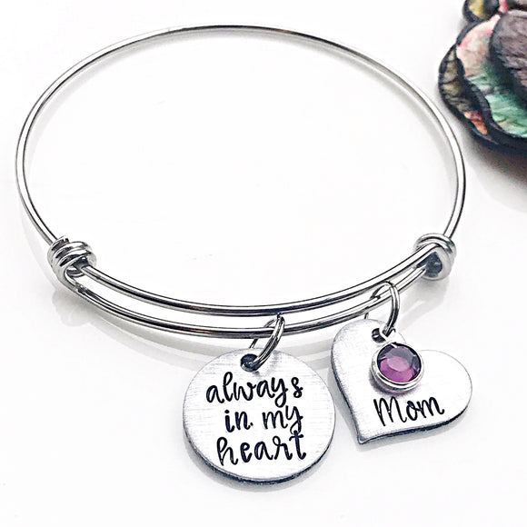 Personalized Memorial Hand Stamped Bracelet-Always in My Heart-Loss of Parents Mom Dad Bracelet