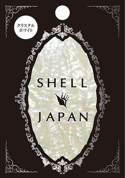 SHELL Japan Crystal White [While Supplies Last]