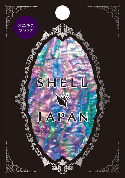SHELL Japan Onyx Black [While Supplies Last]