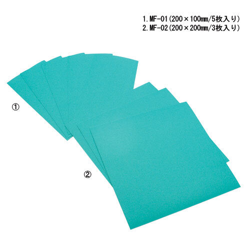 Airtex Masking Stencil Blank Film MF-02 [200x200mm] 3 sheets [NEW]