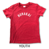 Hunakai Youth T-shirt Vintage Red