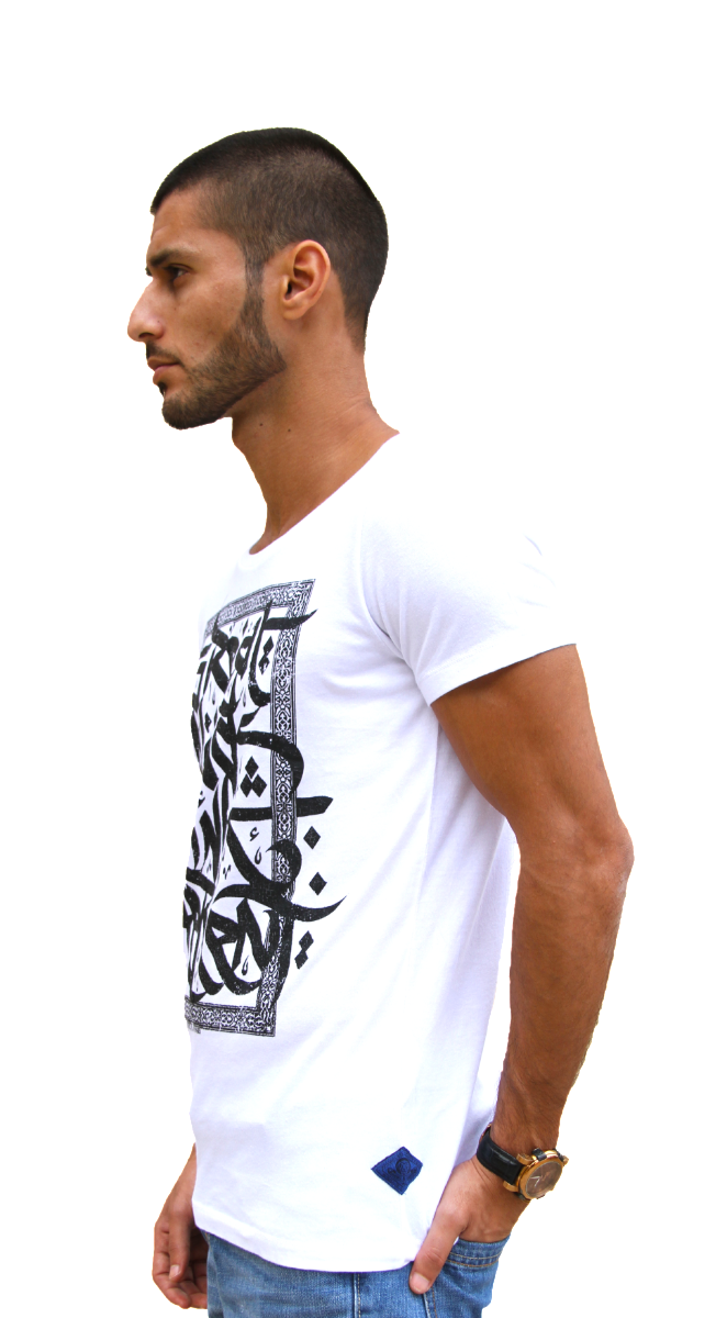 Great Minds Think Different - T-Shirt - White