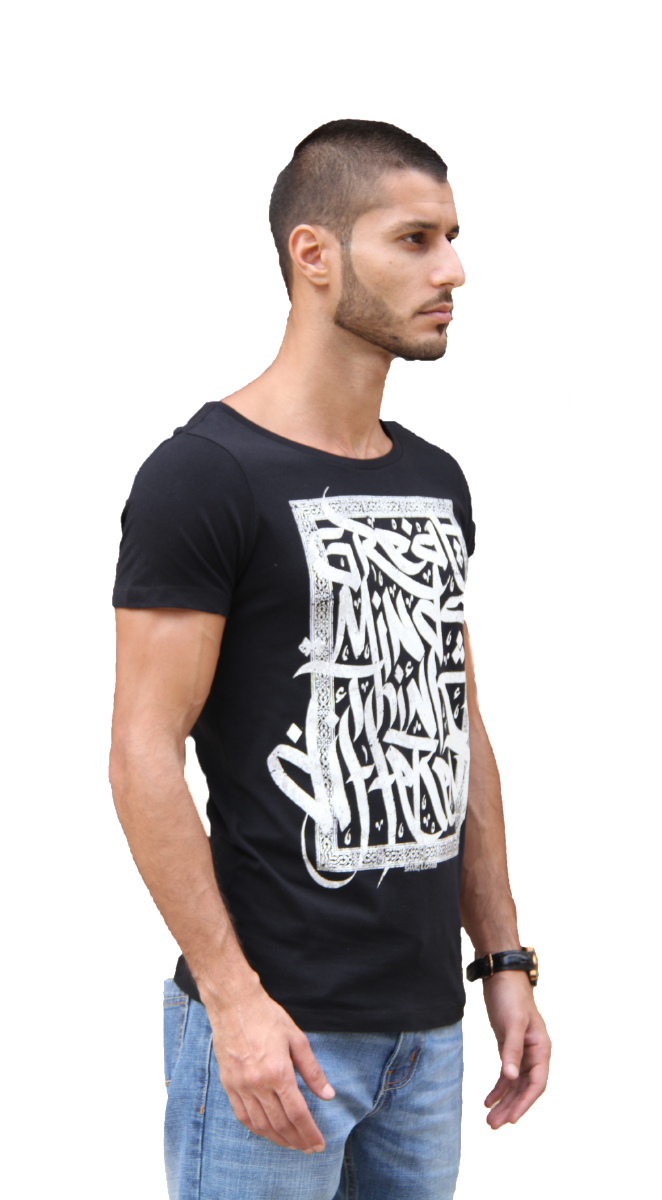 Great Minds Think Different - T-Shirt - Black
