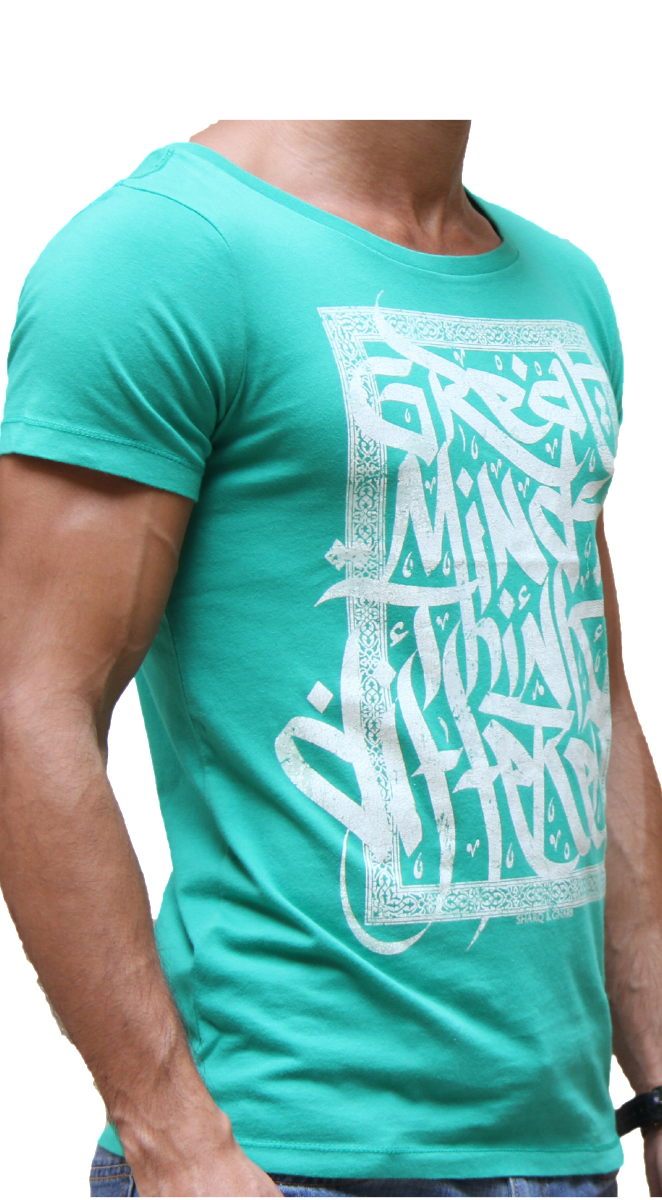 Great Minds Think Different - T-Shirt - Simply Green