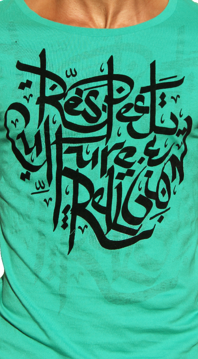 Respect Culture & Religion - T-Shirt - Simply Green