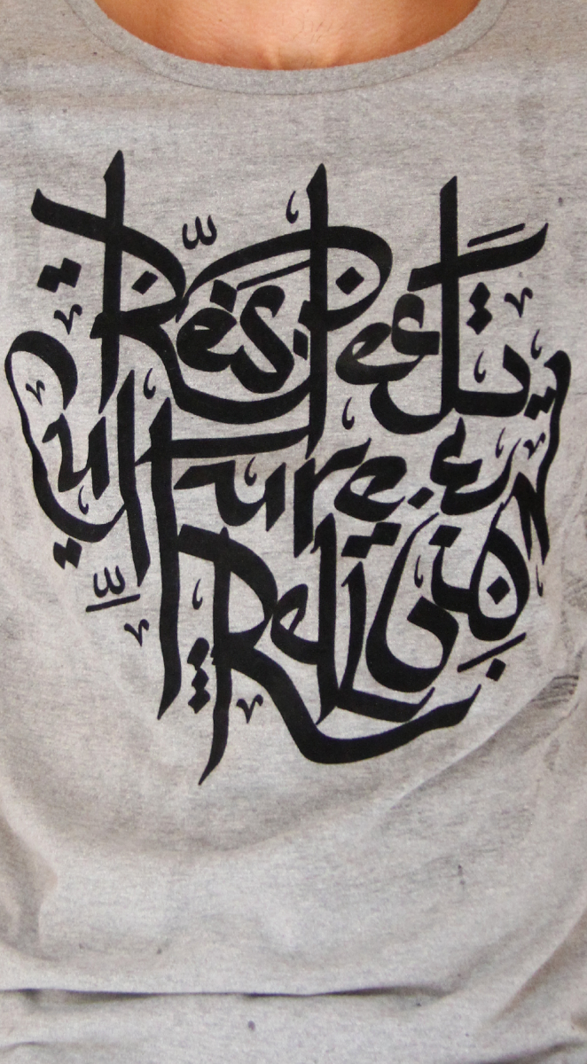 Respect Culture & Religion - T-Shirt - Heather Grey