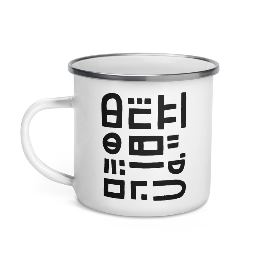 Z | Black Pepper No. 2 Enamel Mug