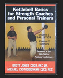 Power Systems Kettlebell Basics for Sports Coaches and Personal Trainers - garagefit