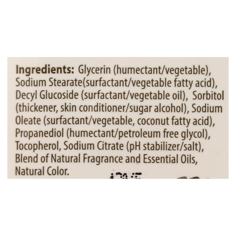 Clearly Natural Glycerine Bar Soap Vitamin E - 4 oz